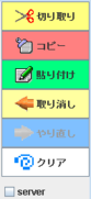pasted:20180103-162043.png